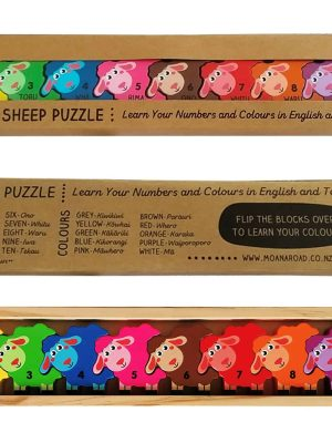 wooden-sheep-puzzle-moana-rd-gifts-expressions